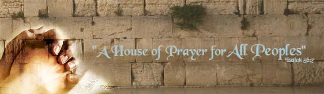 May He send you help from the Temple Psalm 20:2